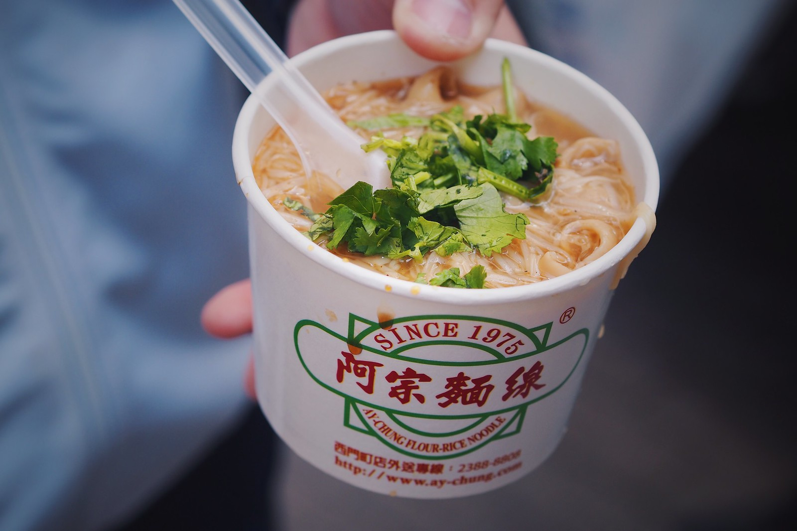 Image result for Ah Chung Mee Sua