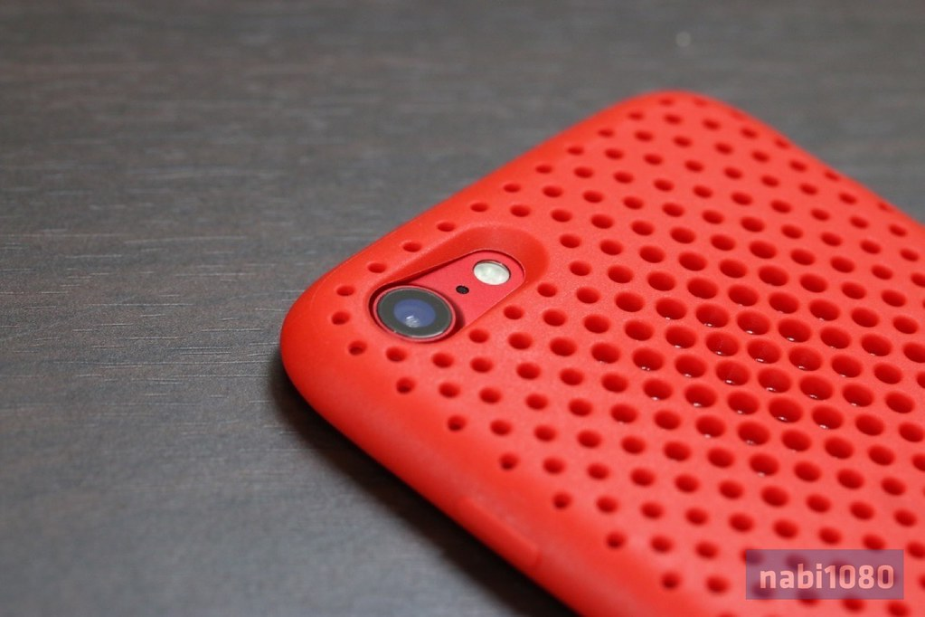 AndMesh iPhone 7 RED07