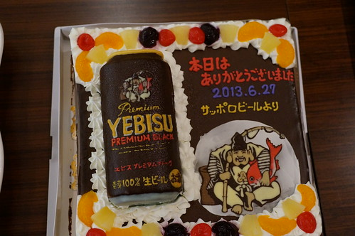 Yebisu Cake with message