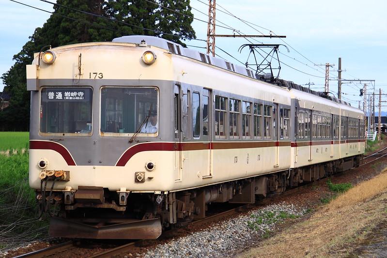 Toyama Local Railway