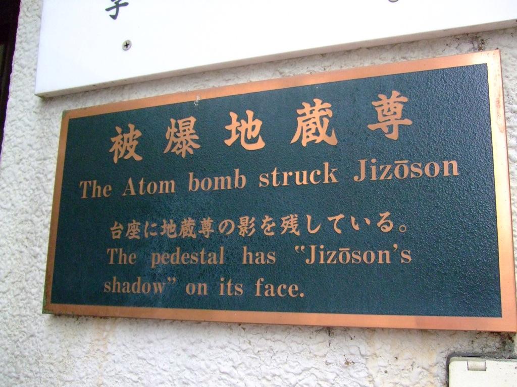 Hiroshima Epicenter 2
