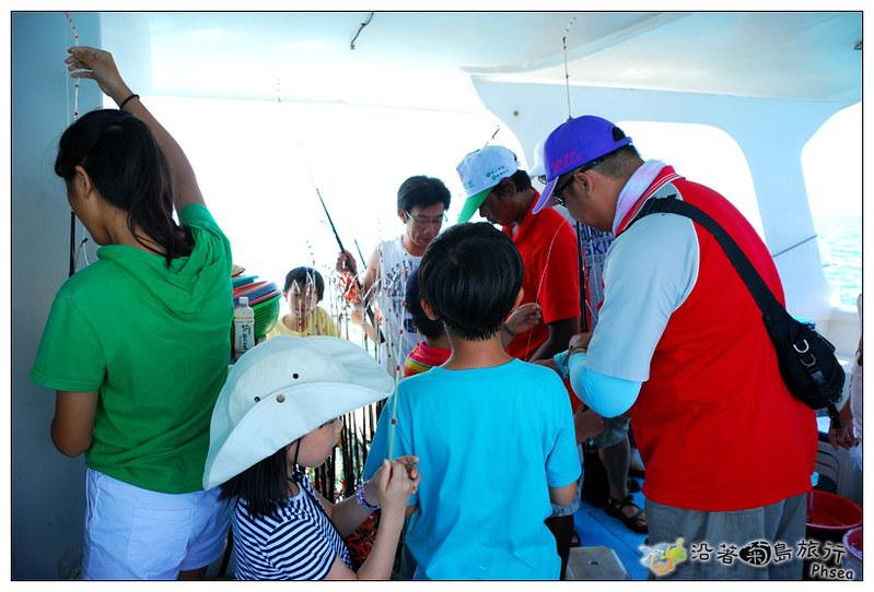 2013歐船長東海休閒漁業_118