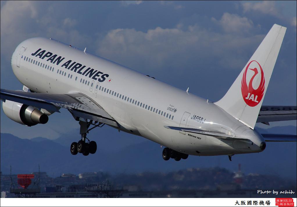Japan Airlines - JAL JA658J-006