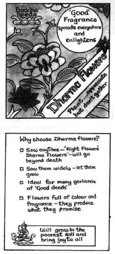 Dharma Flowers