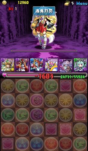 vs_shinraBansho_3_131015