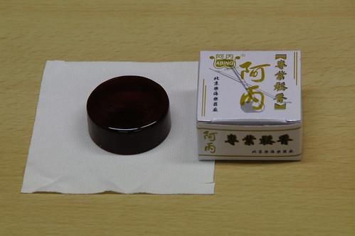 北京楽海楽器廠 阿炳松脂