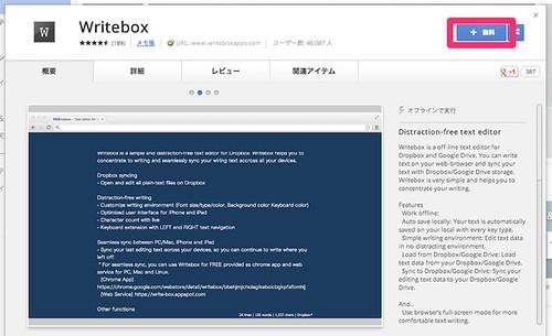 Screen Shot 2013-10-28 at 23.33.52_1