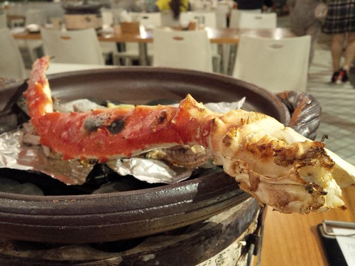 Grilled King Crab Leg