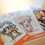Mirai Card Sleeves