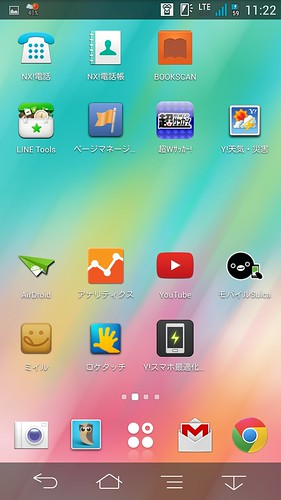 Screenshot_2013-11-03-11-22-39.png