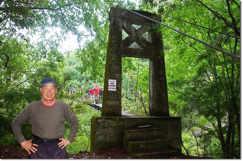 無雙吊橋 2