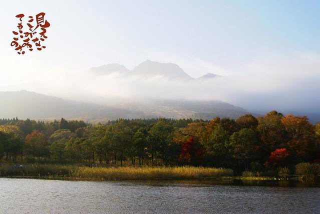 写真_いもり池から見た妙高山