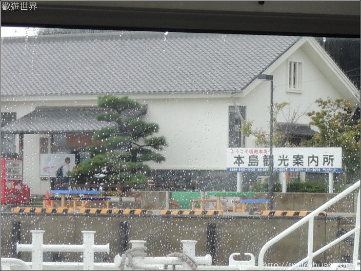 瀨戶內海~本島