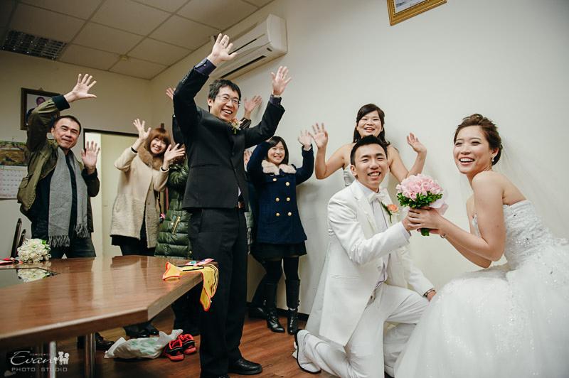 Diana&Tai 婚禮紀錄_51