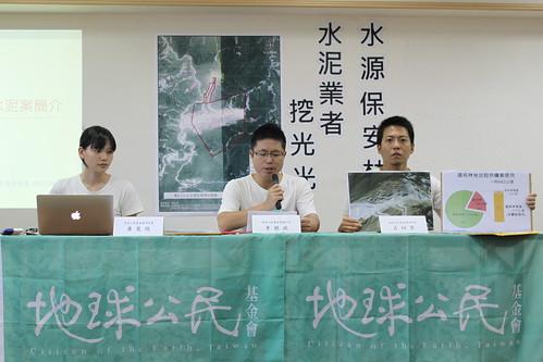 呂翊齊(右一)與同事們召開記者會 說明保安林開放採礦的荒謬性,地球公民基金會提供。