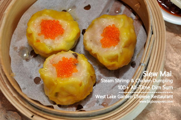 Dim Sum West Lake Chinese Restaurant Sunway Resort Hotel & Spa 23