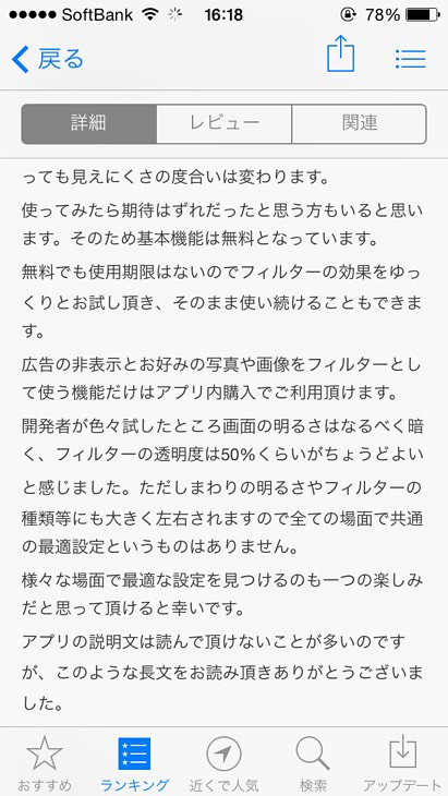 IMG_7415