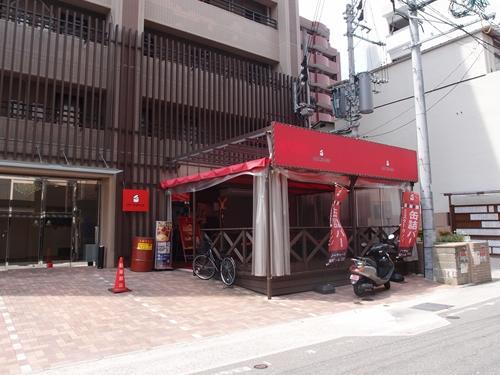newgaeahakata012