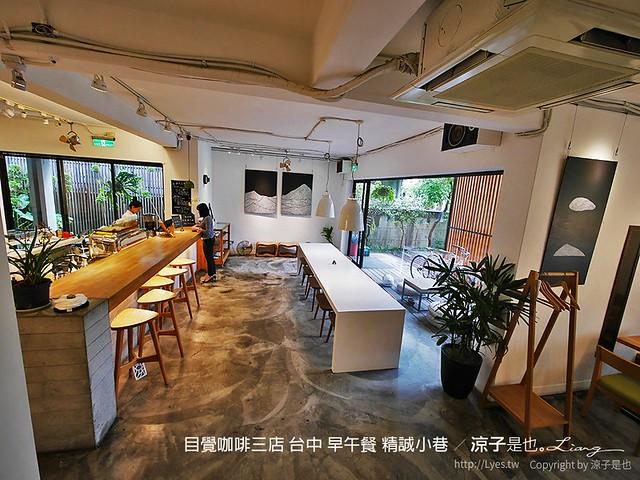 目覺咖啡三店 台中 早午餐 精誠小巷 10