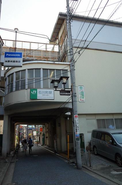 Ishikawacho station