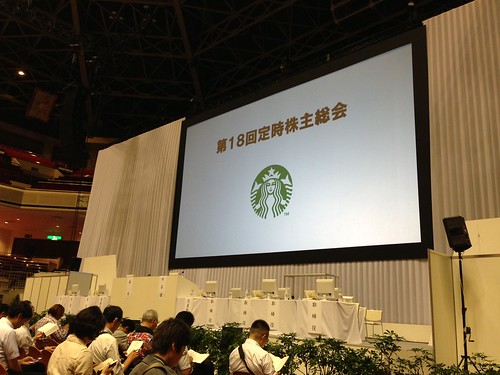 18thStarbucksStockholdersMeeting