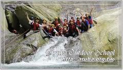 20130707鹿皮溪11