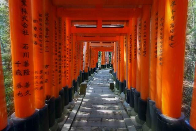 Fushimi Inari Shrine Walkway