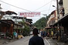 南沙魯反加入阿管處。(圖片來源:莫拉克新聞網)