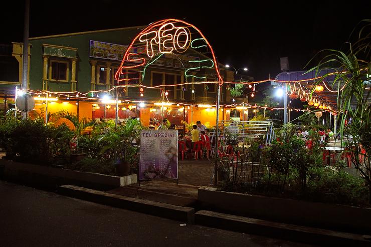 Teo-Seafood-Langkawi