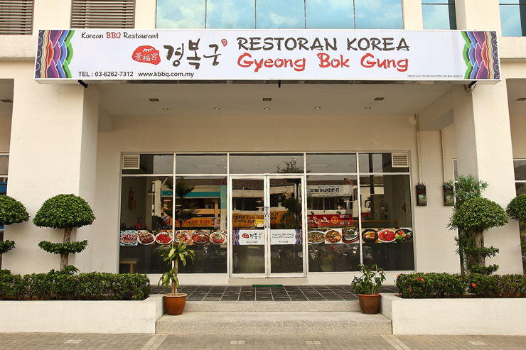 Gyeong-Bok-Gung-Korean-Restaurant