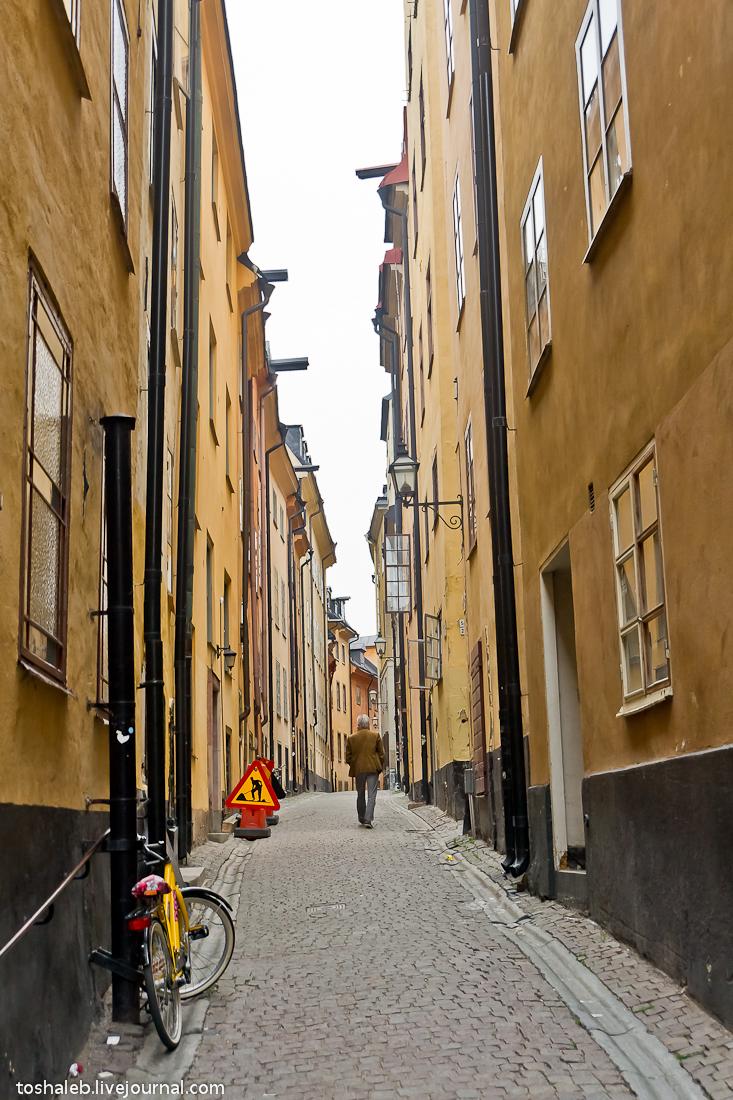 Stockholm_Streets-72