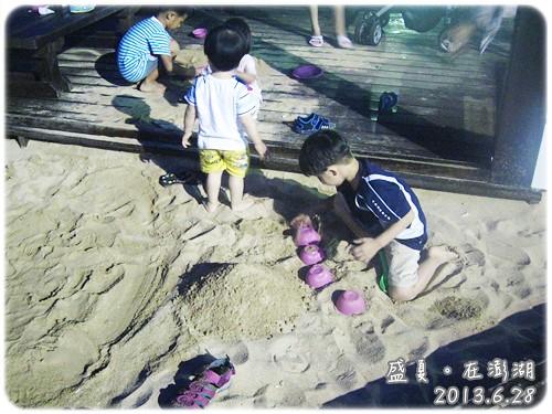 130628-太陽西下還是要挖沙