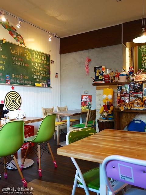 虎屋 Hooooo Cafe