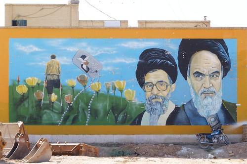 Cartel de Jomeini y Jamenei en Irán