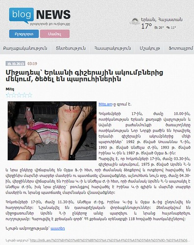 blognews.am-19.10.2013