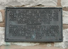 Photo of Bronze plaque № 39268