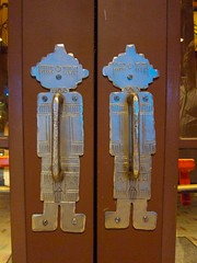 Kimo Theater Door Handles