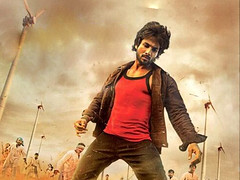 [Poster for R...Rajkumar]