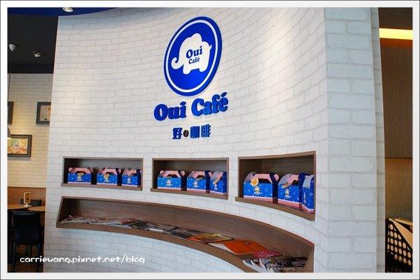Oui Cafe (14)