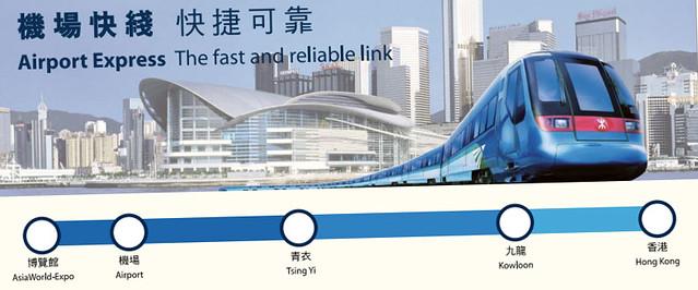 エアポートエキスプレス(Airport Express Line/機場快線/AEL)