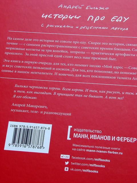 книга10