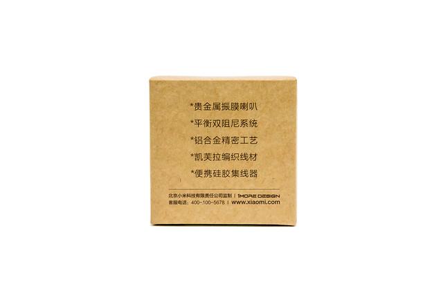 小米活塞耳機 (新款) 開箱分享 @3C 達人廖阿輝
