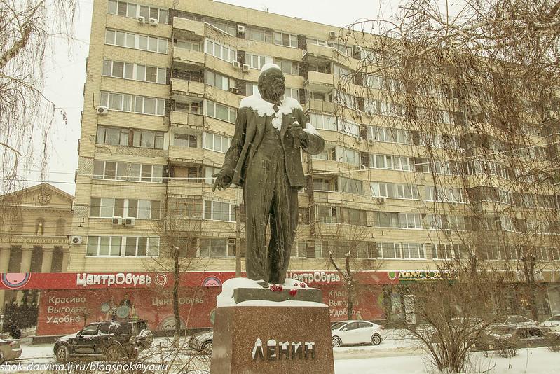 Волгоград-35