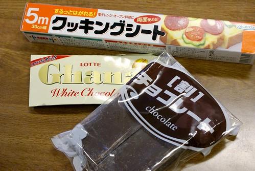 使徒チョコレート