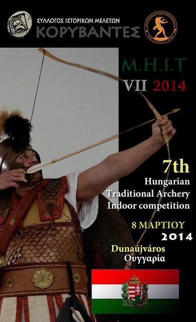 Συμμετοχή στο Ουγγρικό Εθνικό Πρωτάθλημα Παραδοσιακής Τοξοβολίας (M.H.I.T 2014) , 8 Μαρτίου 2014,