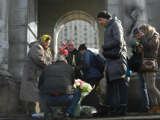 Майдан чтет память погибших