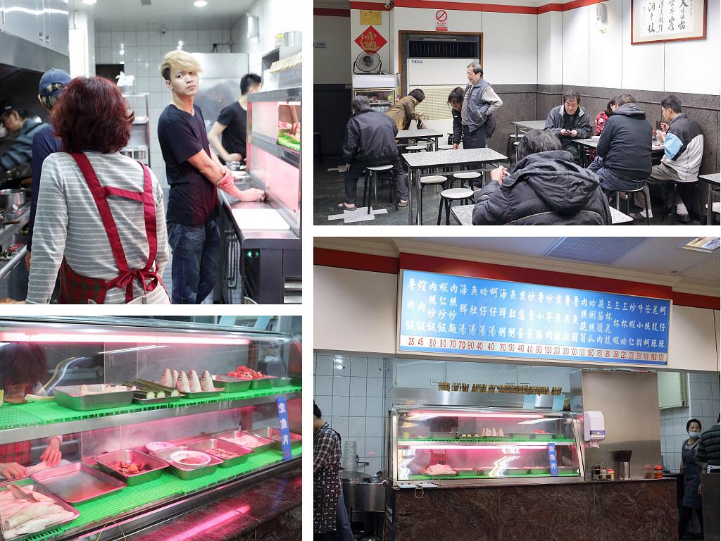 20140110萬華-阿財虱目魚、魯肉飯 (3)