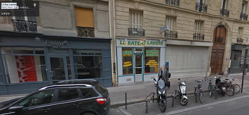 法國巴黎自助洗衣店