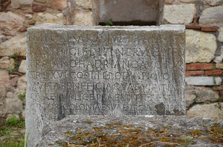 Stone inscription inside the Library of Hadrian honouring Hadrian, Athens, Greece