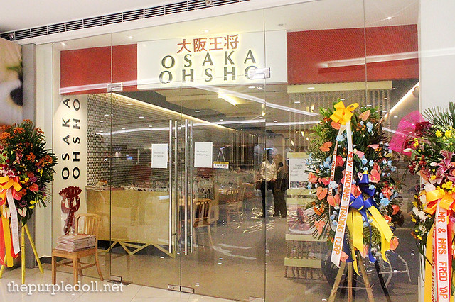 Osaka Ohsho SM Megamall Mega Fashion Hall